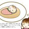 赤ちゃんの眠りについて