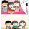 お宮参りで乳腺炎 1