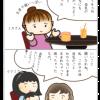 カフェにて~友達と