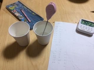 お湯実験_640