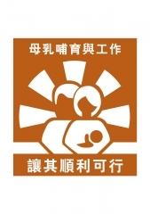 wbw2015-logo-brown-chinese.jpg